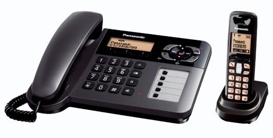 Điện thoại cố định không dây panasonic KX-TG6461