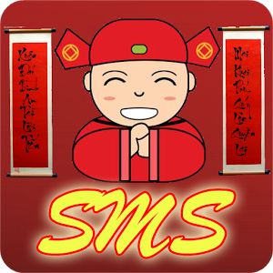 SMS marketing cuối năm